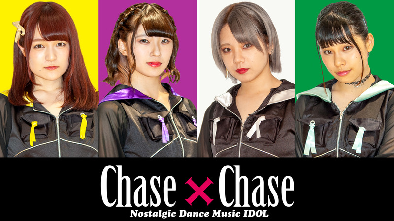 Chase×Chase