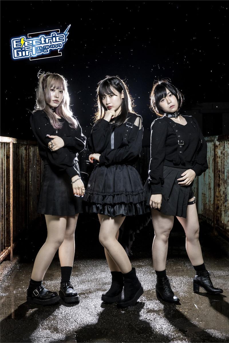 電撃少女-ElectricGirl-