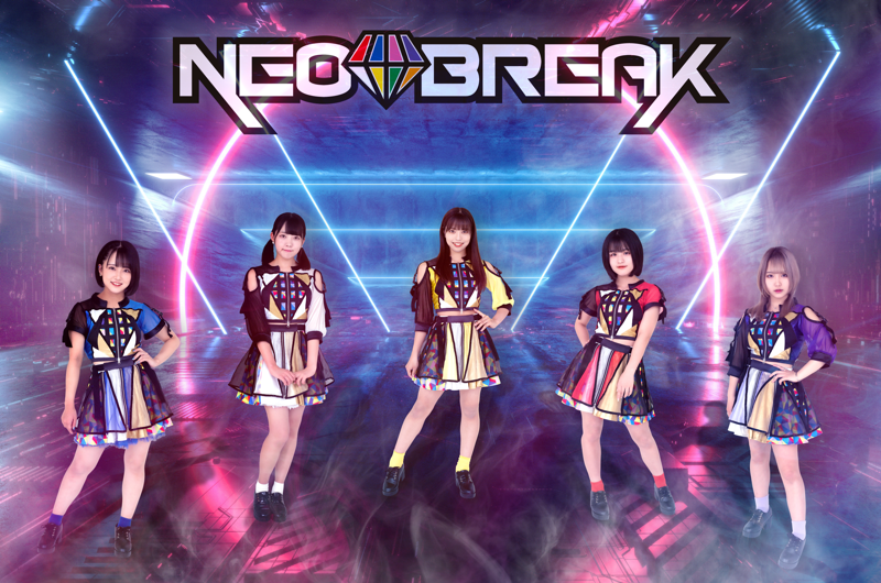 NEO BREAK