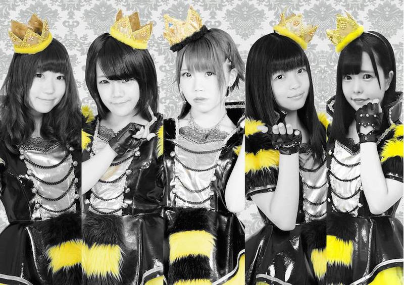 蜂蜜★皇帝