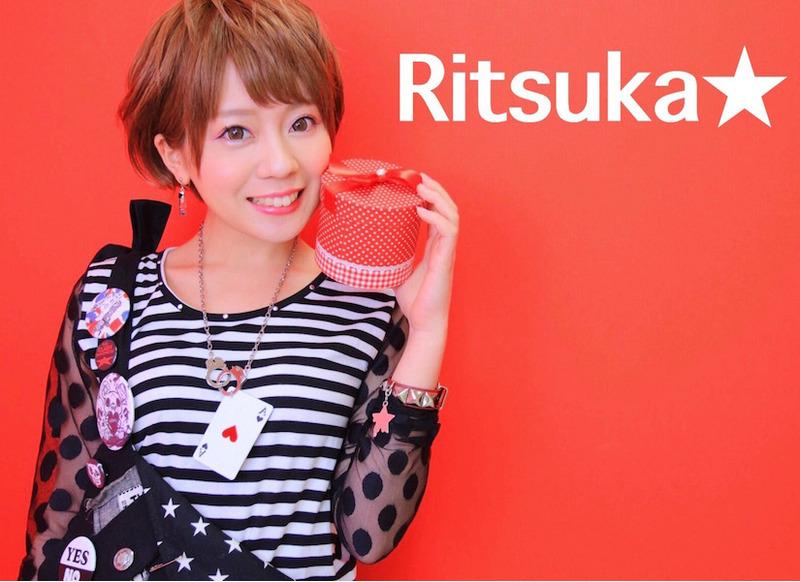 Ritsuka★