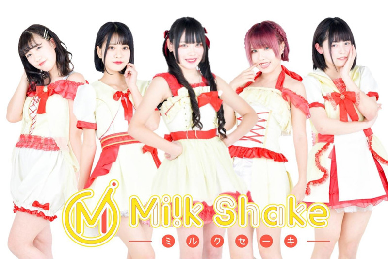 MilkShake(ミルクセーキ)